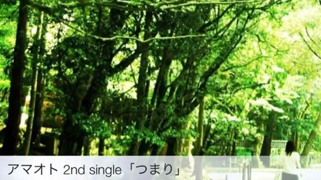 アマオト初めての自主企画ライブ「雨アガレバ虹ノ架ケ橋」当日
