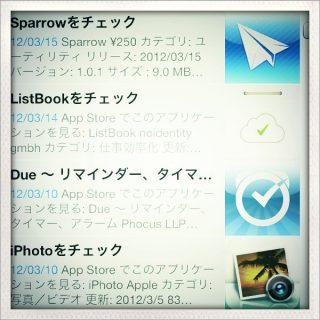 3月に購入したアプリまとめ。SparrowとListBookが超当たりアプリだった!