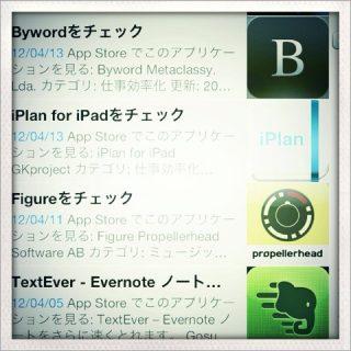 2012年04月に購入したアプリまとめ。TextEverがめちゃ良かった!