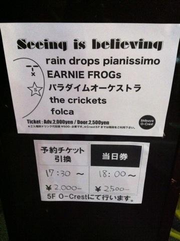 20120507 rain drops pianissimoIMG 4347