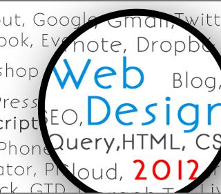 2012年に書いたブロガー向けHTML,CSS関連記事まとめ