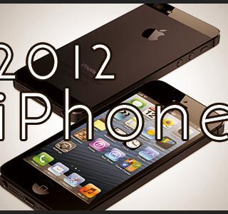 2012年に書いたiPhoneの便利技に関連する記事まとめ