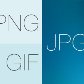 JPGとPNGとGIFの違いを理解できるときれいで軽い画像が作れる!