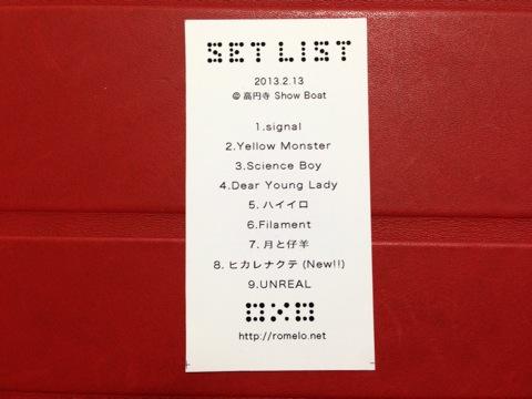 20130213 romelo setlist