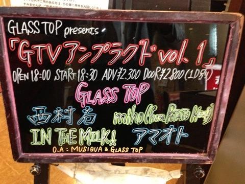 20130509mono_01