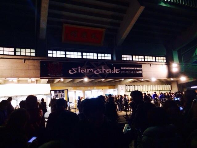 2013.12.21 SIAM SHADE@武道館のセットリスト!激熱なセトリでした!