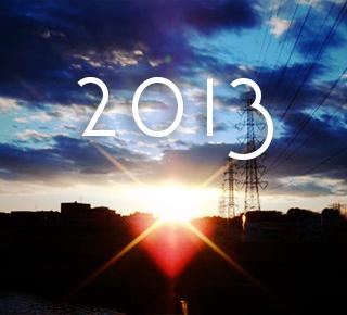 2013年の目標 365日毎日ブログ更新します