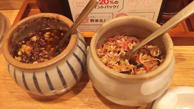 山本のハンバーグ 渋谷食堂のふりかけとラー油