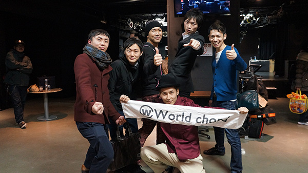 World chordメンバーと関係者