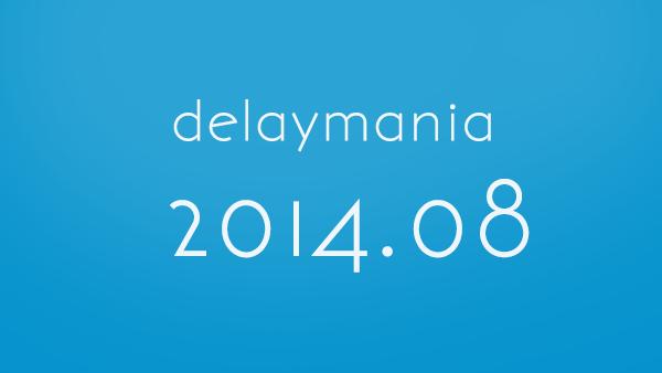 2014年08月の主な出来事まとめ!Ingress攻略記事を書き始めました!