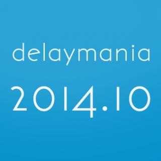 2014年10月の主な出来事まとめ!table-cellを使ったWEBデザイン記事の短期連載やりました!