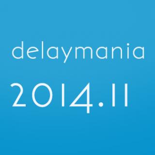 2014年11月の主な出来事まとめ!ブログテーマをSTINGER5に変更した月でした!