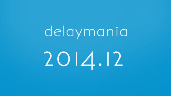 2014年12月の主な出来事まとめ!年末らしく1年をまとめる記事多めでした