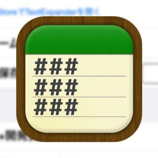 iPhone, iPadアプリ「定型文」にiCloud同期機能を付けました