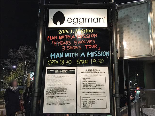 mwam-5year-eggman-01