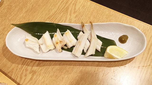 鮨のだり半のアナゴの白焼き