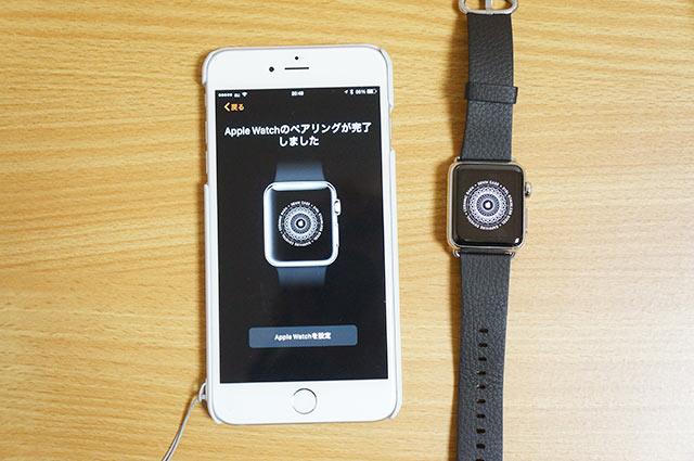 Apple Watchを実際に使ってみたら思ってたよりずっといい感じだった