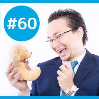 【告知】第60回ブロネクオンエアーは「いまハマってるものを熱くプレゼンするネク!」