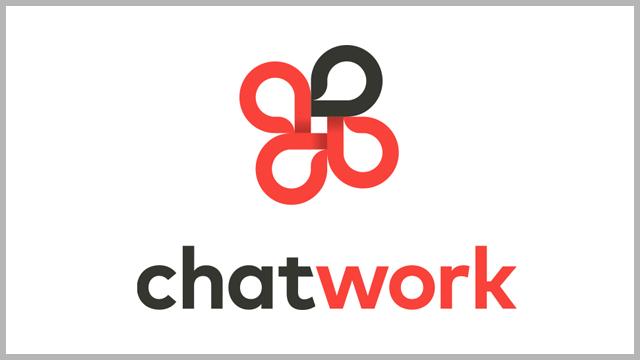 仕事の連絡はChatWork(チャットワーク)以外の選択肢が考えられなくなってきた