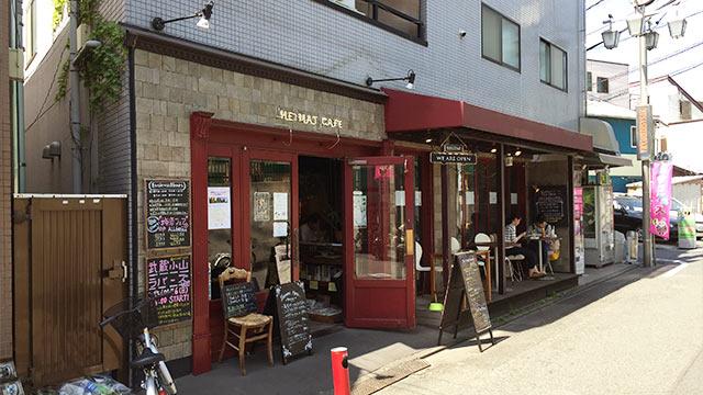 武蔵小山ハイマットカフェの外観