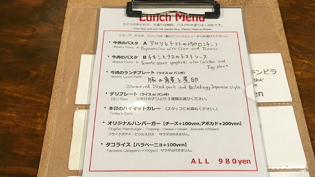 武蔵小山ハイマットカフェのメニュー