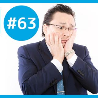 【告知】第63回ブロネクオンエアーは「これまでに起きたブログの危機的状況とその乗り越え方」