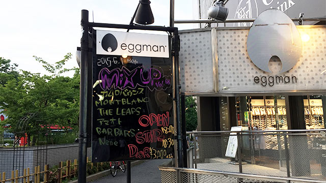 Mix UP!! vol.68@渋谷eggmanにアマオトで出演してきました!