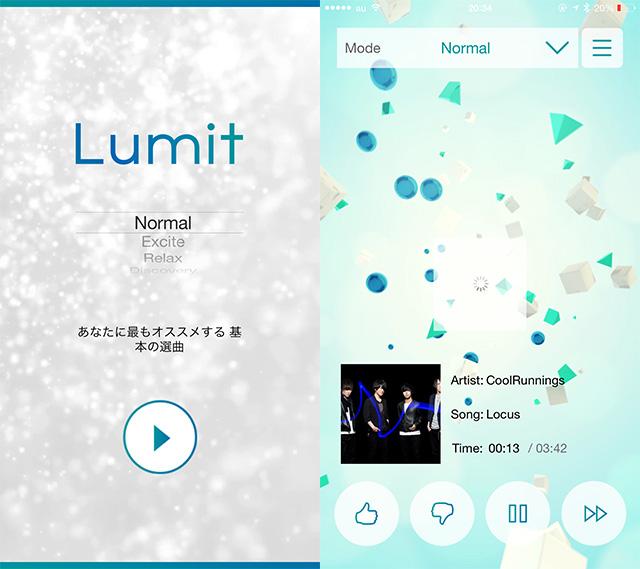Lumitの再生画面