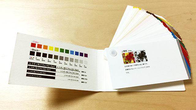 名刺を作るならカラーでも100枚290円から作れる「プリスタ」がおすすめ!