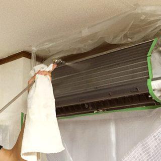 ハウスクリーニング「クリーンクラーク」でエアコンを丸ごと水洗いしてもらった