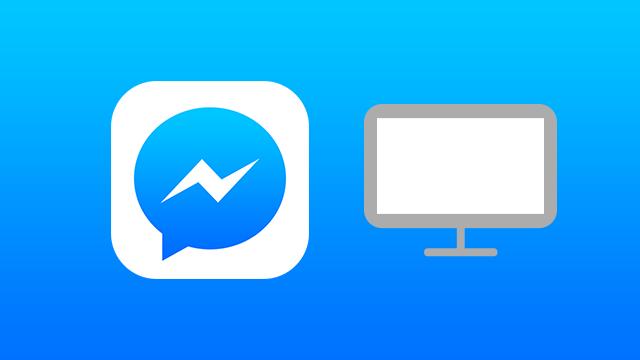 Facebookのメッセージだけが見れる「Messenger.com」が便利!