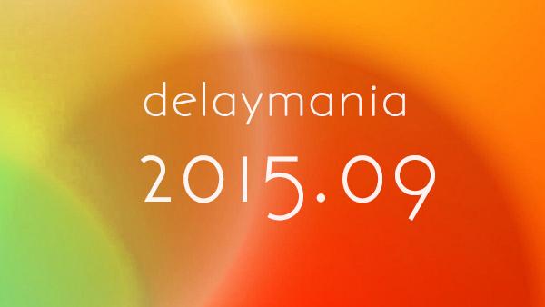 2015年09月の主な出来事まとめ!Google Play MusicとiPhone 6sの話題多めです!