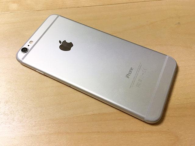 iPhoneを裏返して電池持ちを良くする