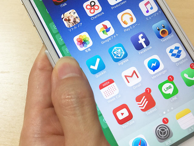 iPhone 6sのエッジプレスを左手で02