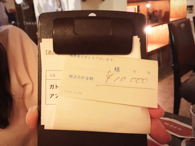 渋谷museの会計