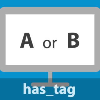 WordPressで特定のタグがついたページだけに表示させる条件分岐「has_tag」