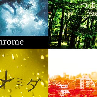 アマオトSingle Collection 2015をリリース!配信サイト各種で購入したり聴き放題できます!
