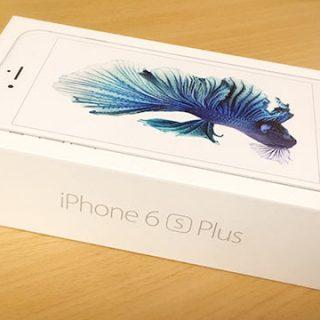 iPhone 6s Plusを使ってみて動作の軽さや3D Touchに大満足!
