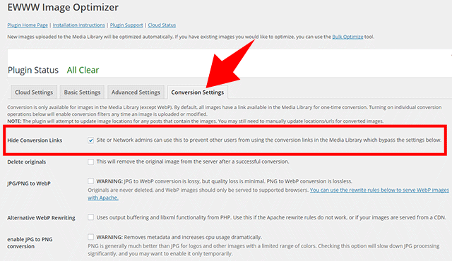 EWWW Image OptimizerのHide Conversion Links