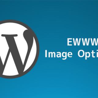 WordPressに画像をアップロードするだけで軽くしてくれるプラグイン「EWWW Image Optimizer」の初期設定方法