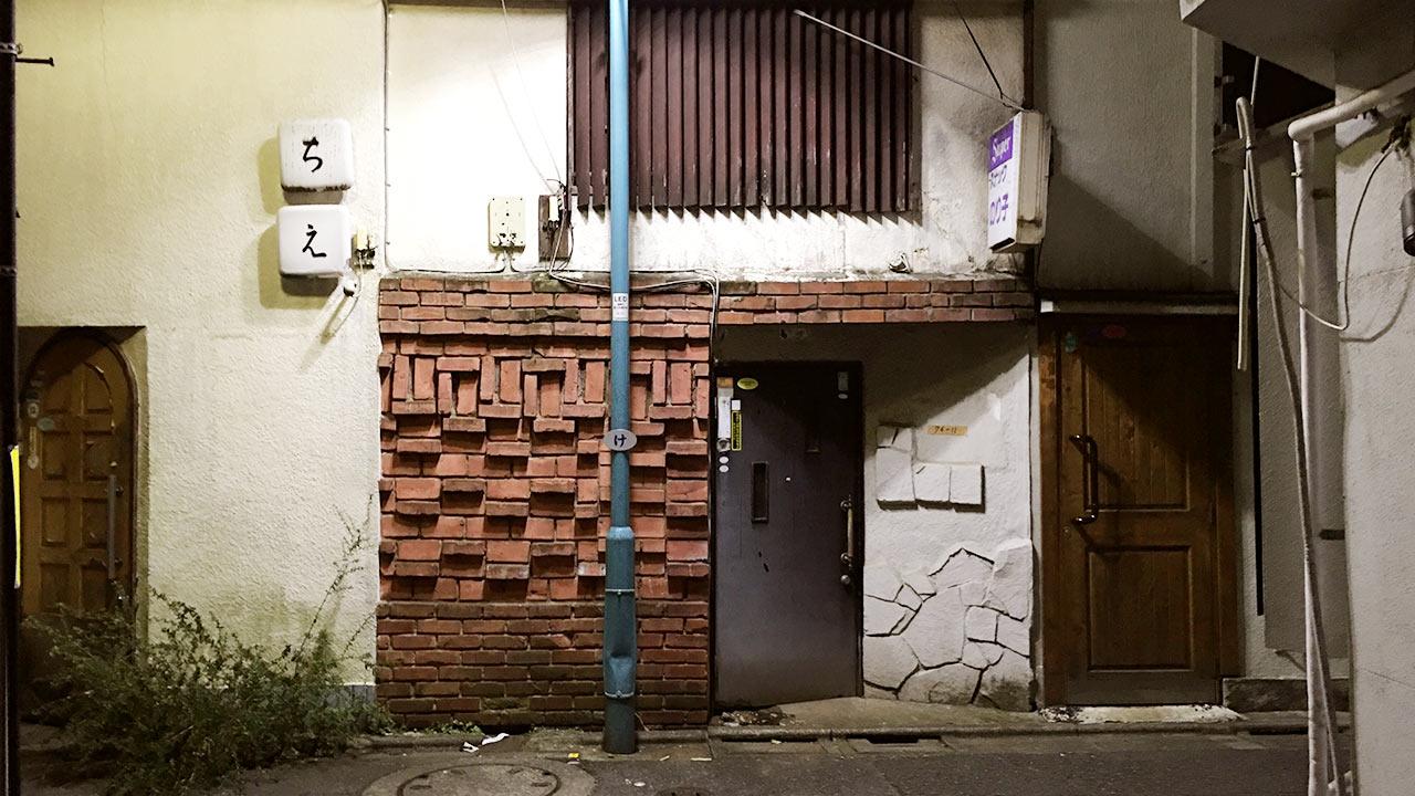 武蔵小山の駅前のいい味のエリアが再開発でなくなってしまうので寂しい
