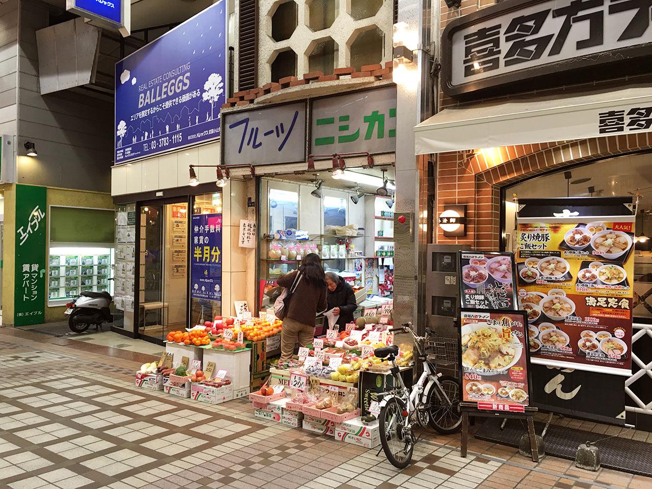 musashikoyama-ekimae-saikaihatsu-store01