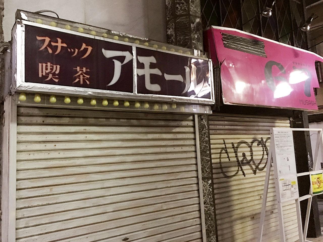 musashikoyama-ekimae-saikaihatsu-street05