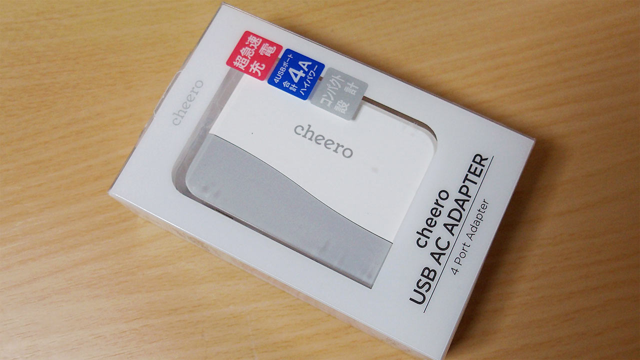 cheero-usb-4port-01