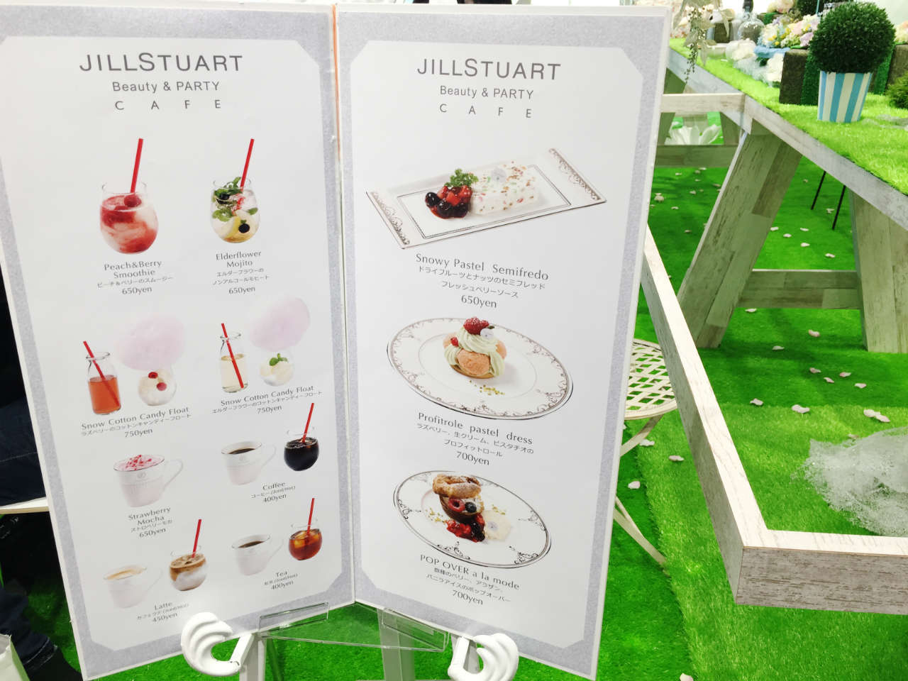 jillstuart-cafe-4