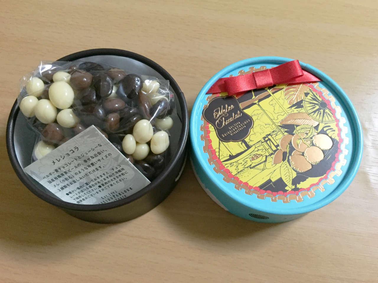 shiseidoparlour-valentine-chocolate1