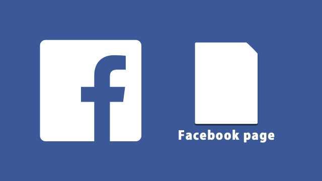 Facebookページを作成する方法!パソコンとスマホどちらからでも作れます!