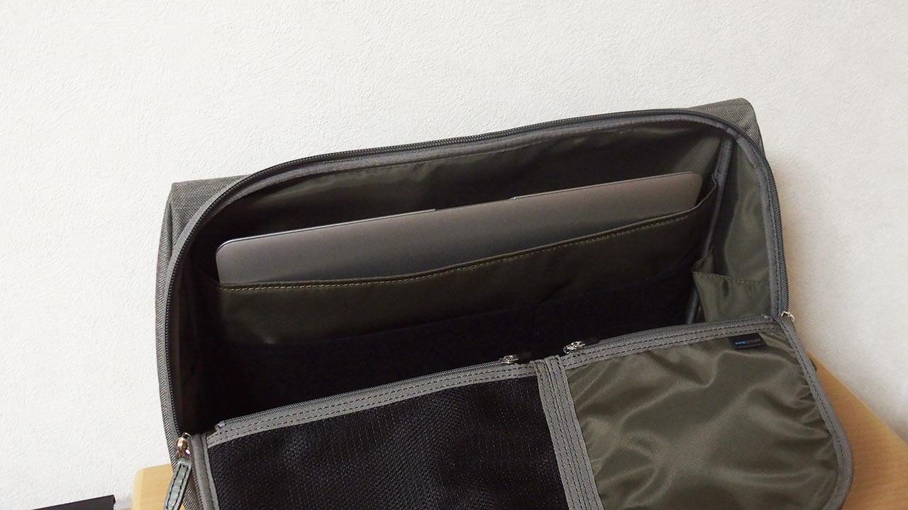 hiraku-pc-bag-review-03
