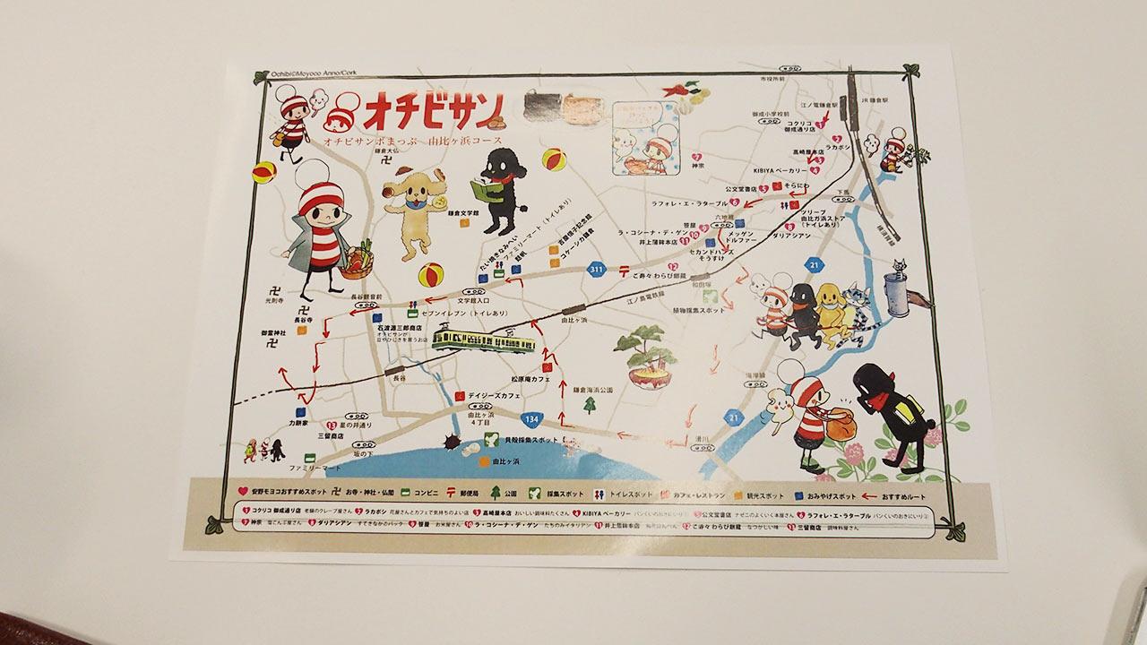ローソンコンテンツプリントで印刷できる地図