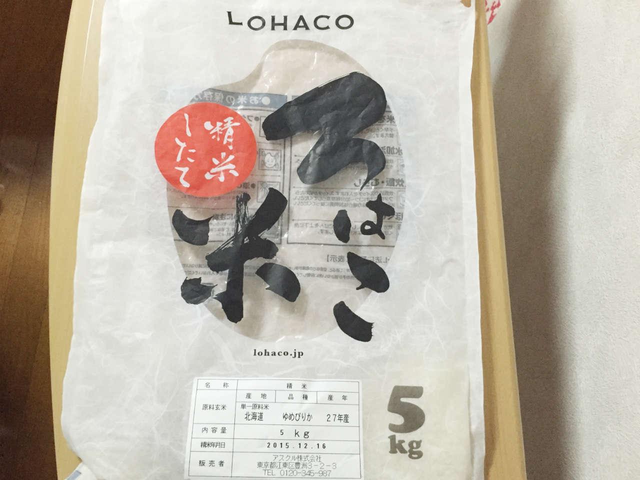 lohaco-favorite1